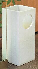 傘立て 陶器 信楽焼 ムーン ホワイト (チタンマット釉)