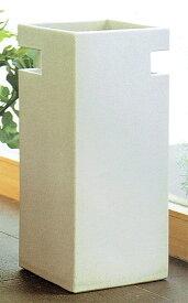 傘立て 陶器 信楽焼 カット ホワイト (チタンマット釉)