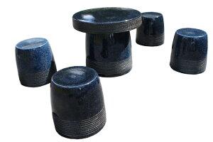 信楽焼 ガーデンテーブル 20号 生子縄文テーブルセット5点 陶器 テーブル彩り屋受注生産 約1か月