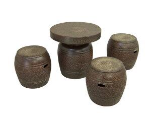 信楽焼 ガーデンテーブル 16号 窯肌松皮テーブルセット4点 陶器 テーブル彩り屋