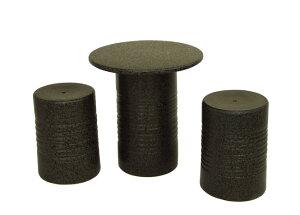 信楽焼 ガーデンテーブル 14号 黒スパタテーブルセット3点 陶器 テーブル彩り屋