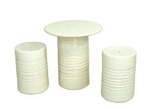 信楽焼 ガーデンテーブル 14号 白カスミテーブルセット3点 陶器 テーブル彩り屋