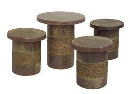 信楽焼 ガーデンテーブル 14号 窯肌テーブルセット4点 陶器 テーブル彩り屋