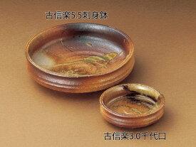 古信楽 5.5 刺身鉢+ 古信楽 3.0 千代口 セット陶器 信楽焼 キッチン 和食器 刺身鉢 皿彩り屋