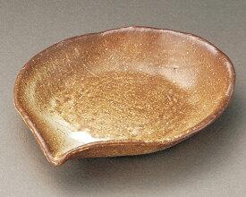 白窯変 変形皿陶器 信楽焼 キッチン 和食器 向付 皿彩り屋