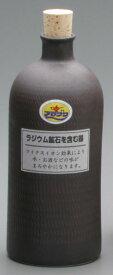 ラジウムボトル (黒短)陶器 信楽焼 焼酎サーバー 還暦祝い ギフト お祝い彩り屋