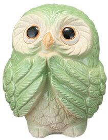 風水お願いふくろう (緑)信楽焼 陶器 置物 梟 フクロウ 縁起物 ギフト彩り屋