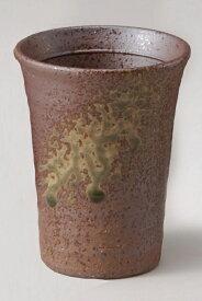 古信楽 フリーカップビアカップ 陶器 信楽焼 キッチン コップ 和食器彩り屋