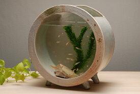 白金彩丸水槽 (大) 信楽焼 金魚鉢 水槽 陶器 置物 めだか鉢 水鉢彩り屋