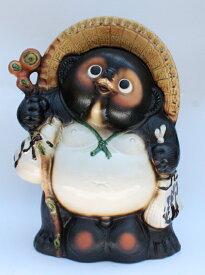 福狸 20号 信楽焼 たぬき 陶器 狸 置物 タヌキ彩り屋