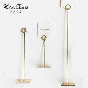 【Horn Please MADE】Sサイズ BRASS カードクリップ スタンド ブラス 真鍮 カードスタンド フォトクリップ 写真クリップ 卓上 デスク上 店舗 ディスプレイ ディスプレイ 什器 インテリア 店舗用品