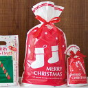 プチキュート クリスマスラッピング袋 クリスマスラッピングバッグ リボン付 ポリ袋 ビニールバッグ ビニール袋 手…