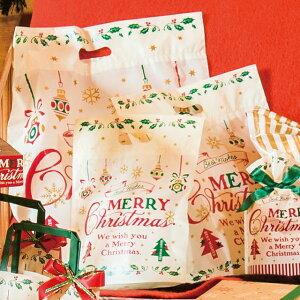 クラシカル クリスマスラッピング袋 手提げ袋 手提げバッグ クリスマスラッピングバッグ クリスマスバッグ ポリ袋 ビニールバッグ ビニール袋 クリスマスラッピング クリスマス ラッピ
