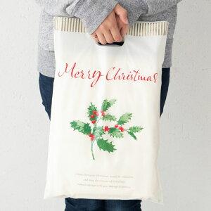 クリスマスラッピング用袋 クリスマスヒイラギ クリスマスラッピング袋 手提げ袋 手提げバッグ 手提げ 袋 クリスマスラッピングバッグ ポリ袋 ビニールバッグ ビニール袋 クリスマスラッ