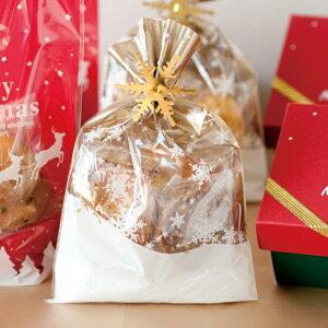 少量 少し クリスマス ゴールドスノー OPP ギフトバッグ OPP袋 透明袋 ラッピング袋 ラッピングバッグ ポリ袋 クリアバッグ ビニールバッグ ビニール袋 柄 デザイン 透明 平袋 袋 ギフト袋