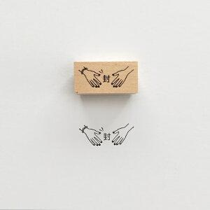 【KNOOPWORKS/クノープワークス】 封 スタンプ ミニスタンプ Stamp はんこ ハンコ ラッピング コラージュ プチギフト 手紙 便箋 封筒 カード 書類 ワンポイント シール ステッカー