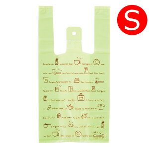 100枚 レジ袋 Sサイズ CAFE ビニール袋 ナイロン袋 買い物袋 小分け ごみ袋 吊り下げ ハンガータイプ 袋 マチ 手提げ袋 手提げバッグ ラッピング袋 ラッピングバッグ ギフト袋 ギフトバッグ