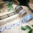 【HUTTE./ヒュッテ】マスキングテープ 20mm幅 20mm 花 球根 植物 ボタニカル 植物図鑑 チューリップ フラワー ドライ…