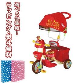アンパンマン ブザー付き三輪車 それいけ!アンパンマン デラックスII レッド 0215 三輪車 乗用玩具 1歳半~4歳 のりもの 車 ブラックフライデー クリスマス