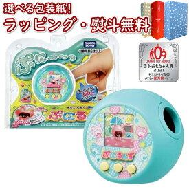 ぷにるんず ぷにミント タカラトミー おもちゃ 6歳以上 女の子 男の子 玩具 誕生日 プレゼント ギフト