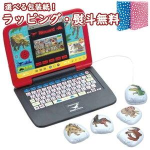 マウスでバトル!! 恐竜図鑑パソコン セガトイズ 3歳 電子玩具 ブラックフライデー クリスマス