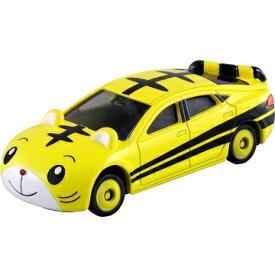 車 おもちゃ 3歳以上 男の子 玩具 プレゼント ギフト インテリアドリームトミカ しまじろうカーII