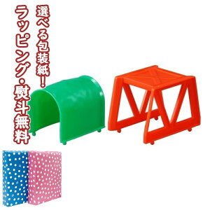 タカラトミー トミカシステム D-13 トンネル&鉄橋 ミニカー用 ミニカー用情景 おもちゃ 男の子 女の子 3歳 プレゼント 室内遊び