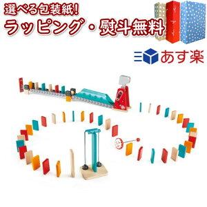 Hape ハペ E1056 大きなハンマードミノセット 4歳 木製 木のおもちゃ 知育 玩具 木 キッズ ギフト 出産祝い ブラックフライデー クリスマス