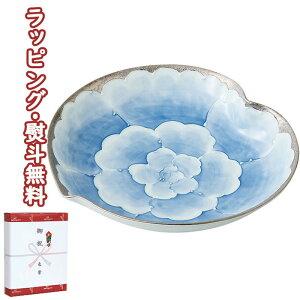 有田焼 プラチナ牡丹 りんご預け鉢 引出物 御祝 内祝い お祝い お返し 記念品 景品 プレゼント 父の日 母の日 敬老の日 和陶器