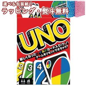 UNO(ウノ)B7696 おもちゃ ゲーム 競争遊び 男の子 女の子 7歳 プレゼント 室内遊び ブラックフライデー クリスマス