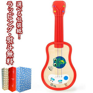 Kids2 Baby Einstein マジックタッチ・ウクレレ 11874 キッズツー ベビーアインシュタイン 楽器 おもちゃ 1歳 ブラックフライデー クリスマス
