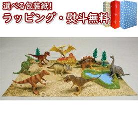ダイナソー おもちゃ 3歳 子供用 室内遊び 誕生日 プレゼント NEW!!恐竜フィギュアセット ブラックフライデー クリスマス