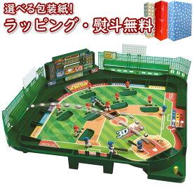 おもちゃ ゲーム 競争遊び 男の子 5歳 プレゼント 室内遊び 野球盤 3Dエーススタンダード ブラックフライデー クリスマス