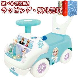 Kiddieland アナと雪の女王 スノーメロディカー 059675 キディランド 乗用玩具 1歳 ディズニー のりもの 車 ブラックフライデー クリスマス
