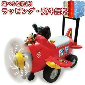 Kiddieland ミッキーエアプレイン キディランド 1歳 ディズニー 乗用玩具 のりもの 飛行機 ブラックフライデー クリスマス