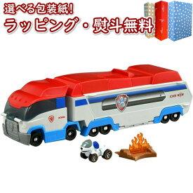 パウ・パトロール パウっと出動! パウパトローラー おもちゃ 男の子 3歳 プレゼント 室内遊び 乗り物 ミニカー ブラックフライデー クリスマス