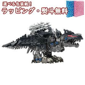 ゾイドワイルド ZW38 オメガレックス [ティラノサウルス種] おもちゃ 男の子 6歳 プレゼント 室内遊び ブラックフライデー クリスマス