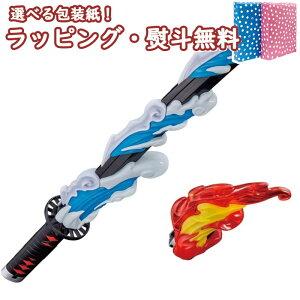 鬼滅の刃 DX日輪刀 おもちゃ 6歳 男の子 玩具 プレゼント お誕生日 ギフト