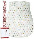 サンリオベビー Sanrio Baby ガーゼスリーパー (ナチュラルフォレスト)新生児 赤ちゃん ベビー おしゃれ かわいい …