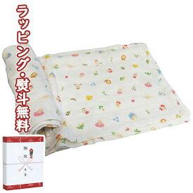 サンリオベビー Sanrio Baby ガーゼおくるみ (ナチュラルフォレスト)新生児 赤ちゃん ベビー おしゃれ かわいい 出産祝い プレゼント ギフト 0ヶ月 男 女 ブラックフライデー クリスマス
