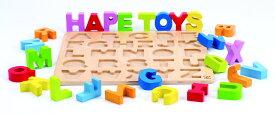 【出産 内祝い】 Hape アルファベットパズル 出産祝い お返し 男の子 女の子 ギフト プレゼント 誕生日 お土産 子ども 子供