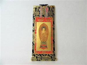 仏壇用掛軸 本尊 中央 阿弥陀如来 上仕立 浄土宗 30代 掛金具 法輪 1個付