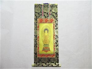 仏壇用掛軸 本尊 中央 阿弥陀如来 上仕立 浄土宗 70代 掛金具 法輪 1個付