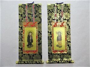 仏壇用掛軸 脇侍 脇掛 上仕立 浄土宗 50代 掛金具 法輪 2個付