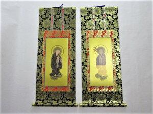 仏壇用掛軸 脇侍 脇掛 上仕立 浄土宗 70代 掛金具 法輪 2個付