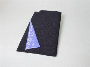 金封ふくさ 慶事 弔事 爛漫めくり桜小紋ポケット 紫