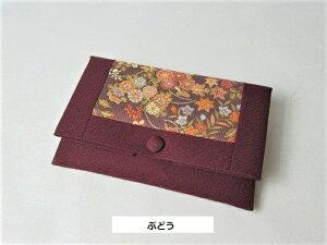 念珠袋 数珠袋 ちりめん 染織金襴 秋草紋様 ぶどう なでしこ