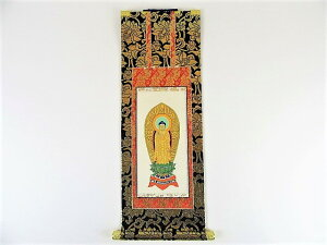 【在庫処分】仏壇用掛軸 本尊 中央 阿弥陀如来 手描 絹本 蓮華本金襴表装 上仕立 浄土宗 70代 A