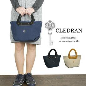 クレドラン CLEDRAN トライアングルトート クラフトファクトリー トートバッグ 手提げバッグ S 小さめ レディース CFT-1037 FT1037 ブランド プレゼント 通勤