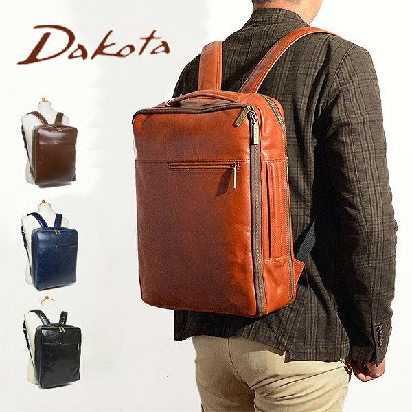 ダコタ Dakota ブラックレーベル カワシ リュック メンズ レディース バックパック デイパック ビジネスバッグ 本革 革 B4 1620162 ブランド レザー 大容量 旅行